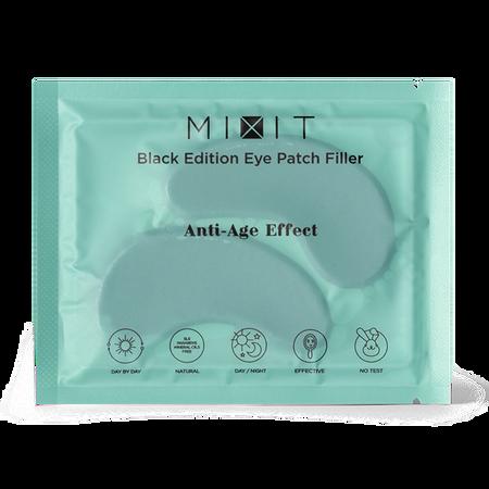 Гидрогелевые патчи для кожи вокруг глаз от MIXIT