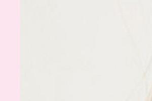 Первые дни после родов