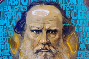 Тест: насколько хорошо ты знаешь творчество Толстого?