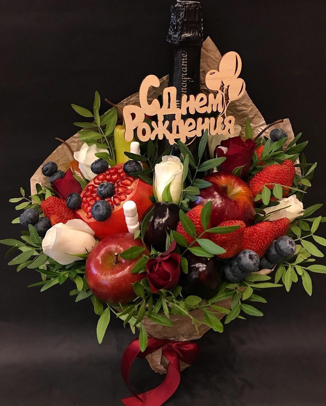 Робот, с днем рождения открытки с цветами и фруктами