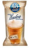 Пломбир в стаканчике: ТОП-7 лучших марок от «Росконтроля»