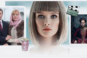 Не Голливудом единым: 10 лучших российских сериалов для холодного января
