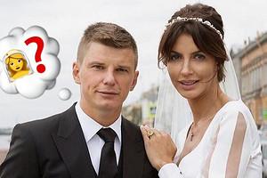 Предсказание ясновидящей: сколько еще жен будет у Андрея Аршавина?