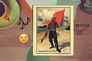 От техно до советских хитов: плейлист для того, чтобы войти в рабочий ритм