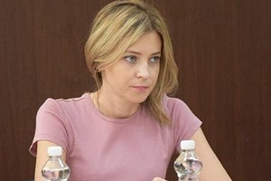 «Один красивый, другой очень красивый»: экс-прокурора Крыма Наталью Поклонскую бросил муж