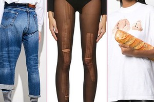Кто это купит: 10 странных (и даже уродливых) трендовых вещей