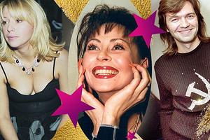 Хлебникова, Апина и другие звезды 90-х: как сегодня выглядят кумиры прошлого