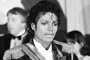 Семья Майкла Джексона отсудила 100 миллионов долларов за оскорбление певца