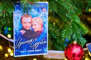 Как сегодня выглядят Лукашин, Надя и другие герои новогодней картины «Ирония судьбы, или С легким паром!»