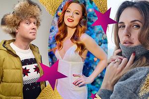 Чудеса под Новый год: 6 увлекательных историй от звезд