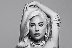 Леди Гага сделала предложение сама себе (неожиданно)