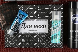 В последний вагон: лучший подарок на 23 февраля всего за 1 000 рублей (обзор нового ЛИЗАбокс)