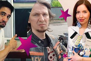 Черная полоса: трагедии, которые случились в жизни популярных блоггеров