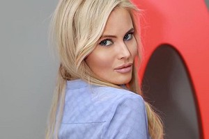 Дана Борисова рассказала, как работала в эскорте