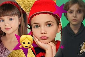 Юные дарования: 5 российских звезд младше 15 лет, от которых все в восторге