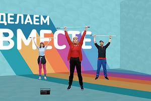 Легендарная ведущая «Ритмической гимнастики» Елена Скороходова возвращается в телеэфир!