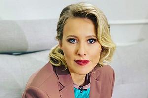 Ксения Собчак высмеяла любовь Бородиной к подделкам брендов