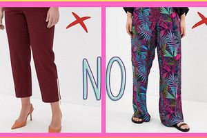 Какие брюки и джинсы не должна носить женщина 40+, чтобы не выглядеть нелепо и безвкусно