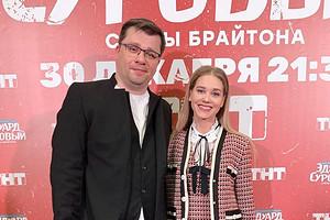 Кристина Асмус и Гарик Харламов переехали в дом недалеко от Рублевки