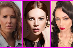 Звездные защитники: знаменитости, которые поддержали Регину Тодоренко в громком скандале