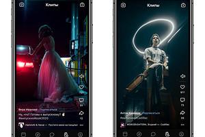В «Клипах» ВКонтакте проходят челленджи про выпускные от Басты, Моргенштерна и других звезд