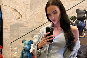 «Кто насвете всех длиннее?»: Анастасия Решетова высмеяла свой рост нафото