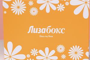Что в коробочке: обзор нового ЛИЗАБОКС «Встреча с летом»