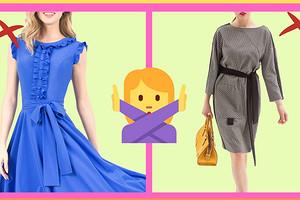 7 моделей платьев, которые никому не идут