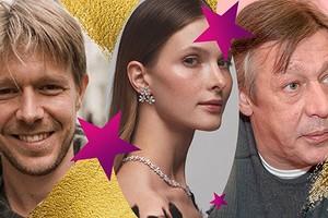 15 российских знаменитостей, которые приходятся друг другу родственниками