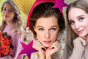 Кристина Асмус, Светлана Иванова и другие актрисы, которые выглядят гораздо моложе своих лет