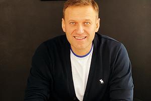 Стал известен диагноз Алексея Навального