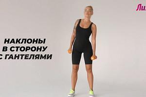 5 упражнений, которые вредят женской фигуре (и чем их заменить)