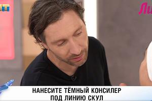 Как при помощи макияжа сделать лицо более худым — рассказывает звездный визажист Юрий Столяров