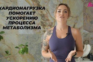 Возвращаем фигуру после родов: советы по питанию и 6 эффективных упражнений
