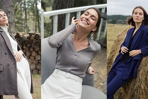 Как одеваться, чтобы выглядеть стройнее: 7 выигрышных образов на эту осень