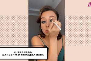 Вечерний макияж с изумрудными тенями: пошаговая видеоинструкция от визажиста