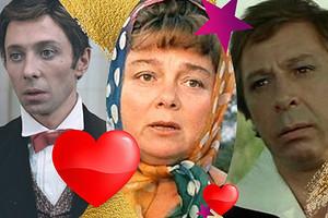 8 советских звездных мужчин, которые были влюблены в одну и ту же женщину
