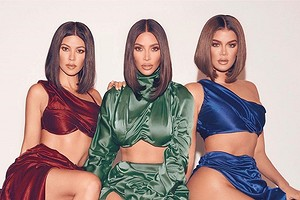 Ким Кардашьян объявила о закрытии семейного реалити-шоу