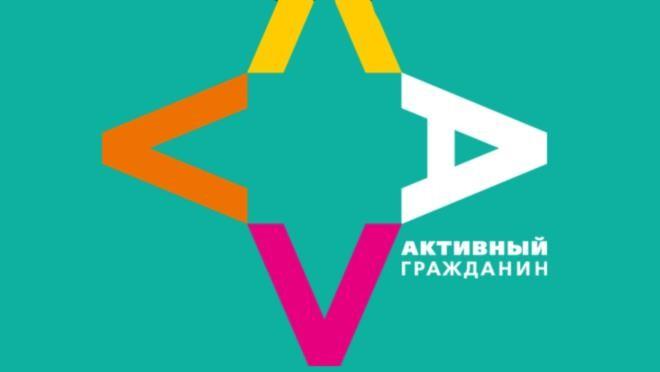 Московские родители выберут график школьных каникул