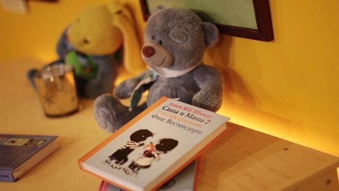 На выставке «В гостях у малыша Плюка» понравится всем!