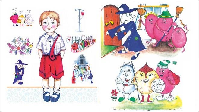 Издана психотерапевтическая книга для детей, больных раком крови