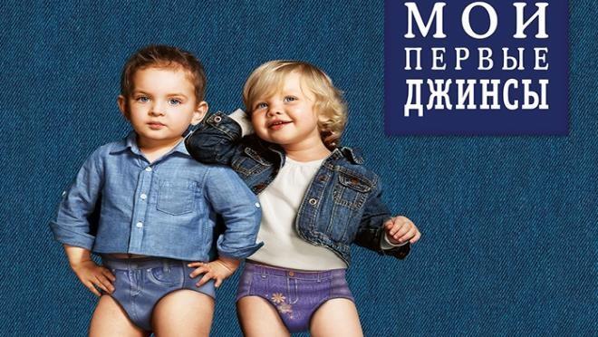 Модное лето с Huggies Pants Jeans!