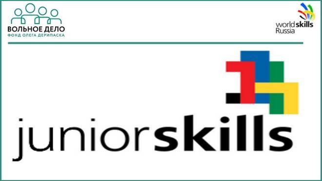 Школьники покажут свое мастерство на WorldSkills Hi-Tech
