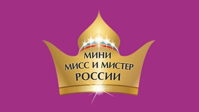 Кто станет самым элегантным и талантливым? Отбор участников уже начался!