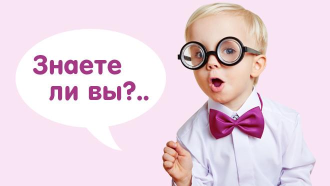 Кого в России рождается больше — девочек или мальчиков?