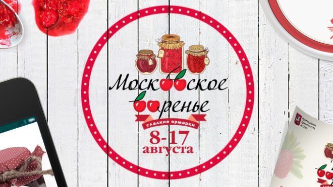 17 августа в Москве пройдет Парад бабушек