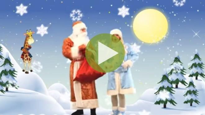 Новый дом для Деда Мороза