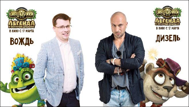 Смешарики заговорят голосами Нагиева и Харламова