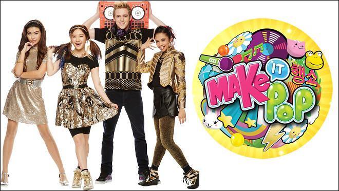 На Nickelodeon вышел новый музыкальный сериал — «Мэйк ит Поп».