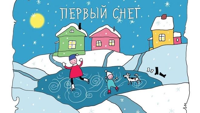 Новогодняя сказка в галерее «Беляево»